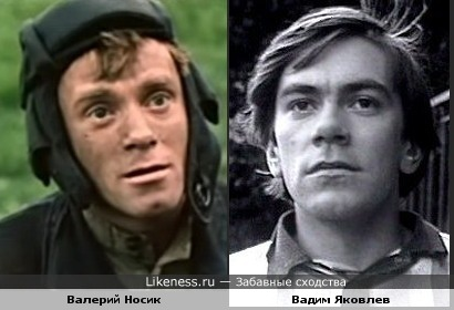 Валерий Носик и Вадим Яковлев