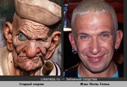 Готье смахивает на старого морячка)))