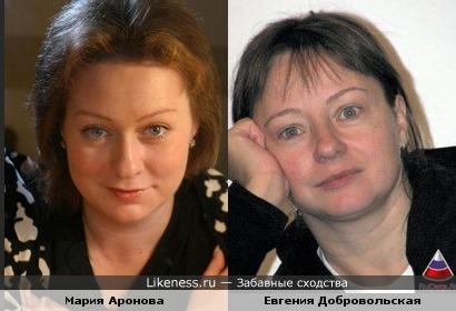 Мария Аронова и Евгения Добровольская