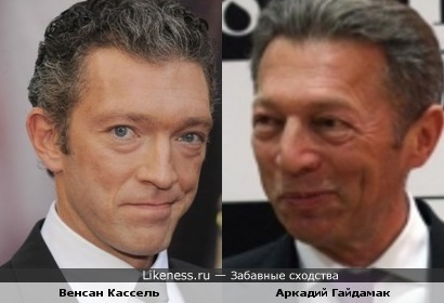 Давно подметила сходство