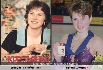 """Крестьянка"" за 1984 год"