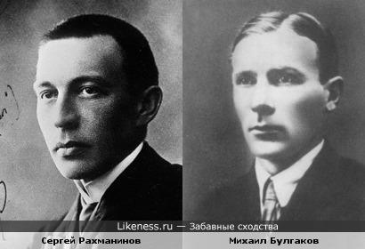 Композитор и писатель