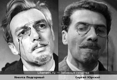 Никита Подгорный и Сергей Юрский