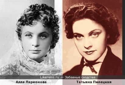 Алла Ларионова и Татьяна Пилецкая