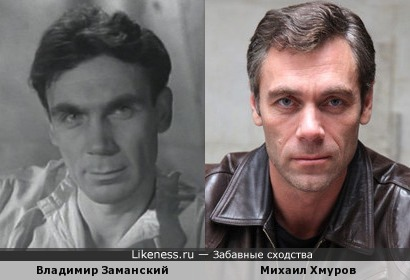 Владимир Заманский и Михаил Хмуров