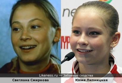 Светлана Смирнова и Юлия Липницкая