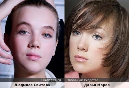 Людмила Свитова и Дарья Мороз