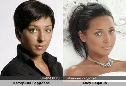 Катерина Гордеева и Алсу