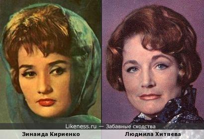 Зинаида Кириенко и Людмила Хитяева