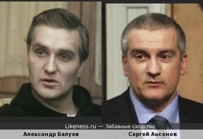 Александр Балуев и Глава правительства Крыма Сергей Аксенов