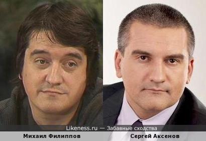 Актер Михаил Филиппов и Глава Крыма Сергей Аксенов
