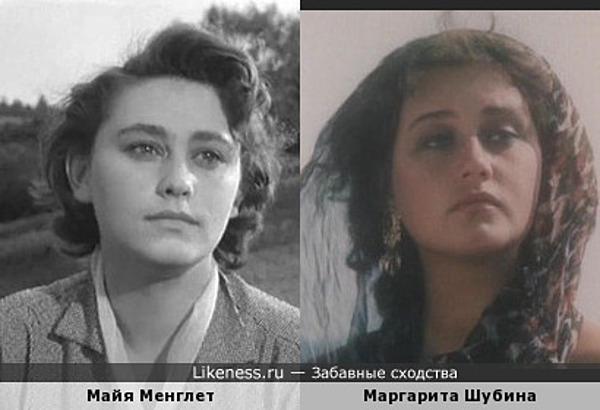 Майя Менглет и Маргарита Шубина