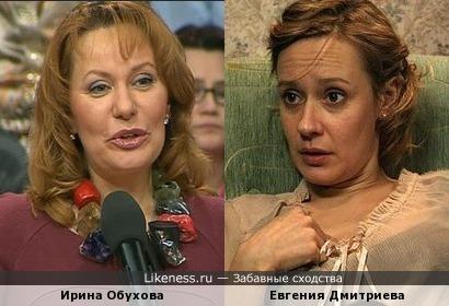 Психолог Ирина Обухова и актриса Евгения Дмитриева