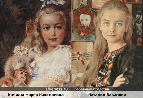 Княжна Мария Николаевна (портрет Маковского) и Наталья Вавилова