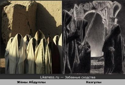 "Жёны Абдуллы из ""Белого солнца пустыни"" похожи на назгулов"