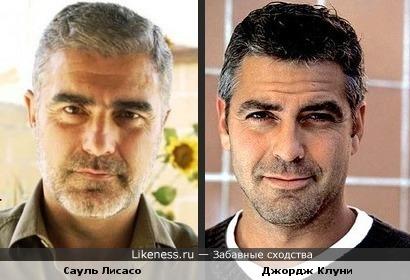 Сауль Лисасо похож на Джорджа Клуни