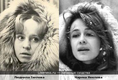 Людмила Гнилова = Марина Неелова
