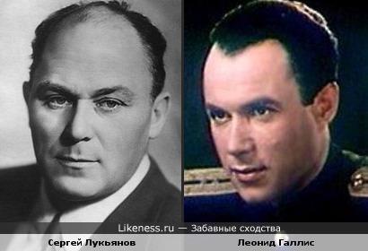 Сергей Лукьянов = Леонид Галлис