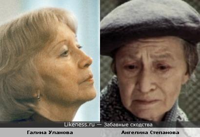 Галина Уланова = Ангелина Степанова