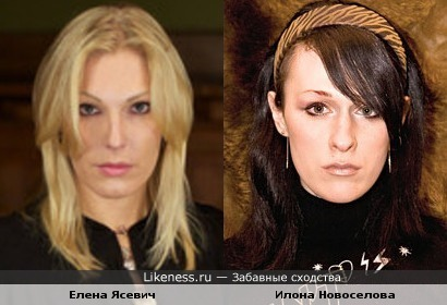 Битва экстрасенсов : Елена Ясевич = Илона Новоселова
