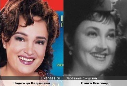 Надежда Кадышева = Ольга Викландт