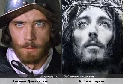 Евгений Данчевский = Роберт Пауэлл