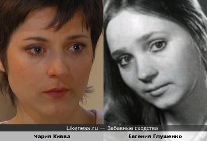 Мария Кивва = Евгения Глушенко