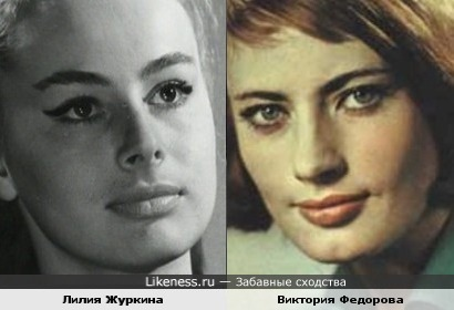Лилия Журкина = Виктория Федорова