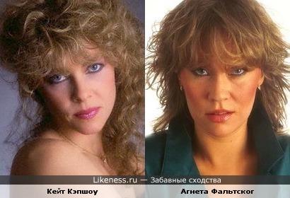 Кейт Кэпшоу = Агнета Фальтског