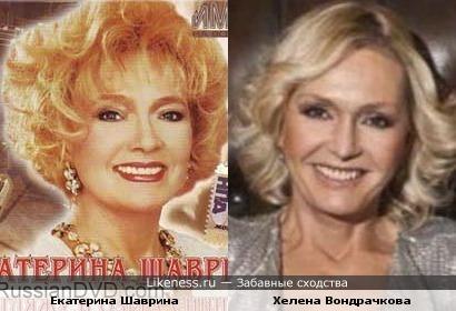 Екатерина Шаврина = Хелена Вондрачкова