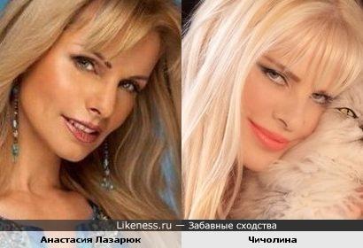 Анастасия Лазарюк = Чичолина