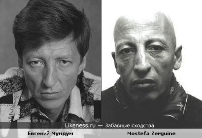 Евгений Мундум = Mostefa Zerguine