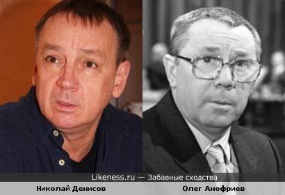 Николай Денисов = Олег Анофриев