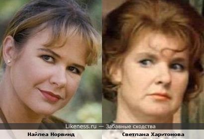 Найлеа Норвинд = Светлана Харитонова