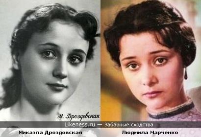 Людмила Марченко = Микаэла Дроздовская
