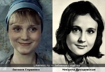 Евгения Глушенко = Микаэла Дроздовская