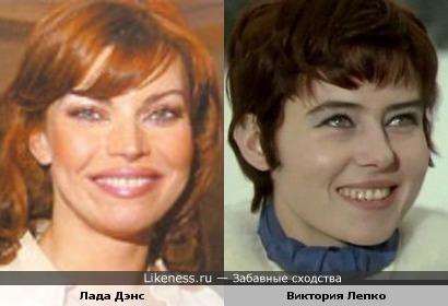 Лада Дэнс = Виктория Лепко