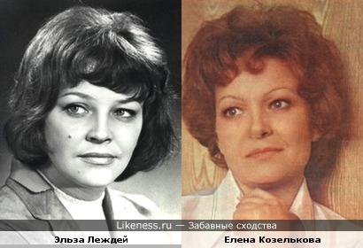 Эльза Леждей = Елена Козелькова