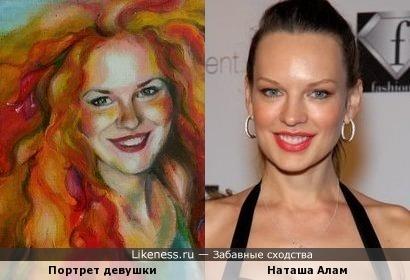 Хоть убей, НЕ Саша Яковлева! Ни разу! По крайней мере, нос у девушки на портрете явно больше, чем у Яковлевой! А вот Наташа Алам - пожалуйста)