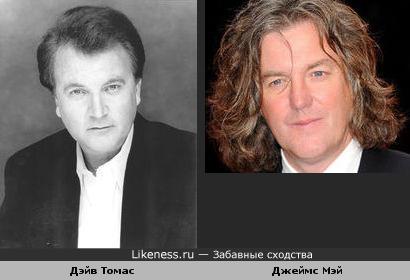 Дэйв Томас похож на Джеймса Мэя