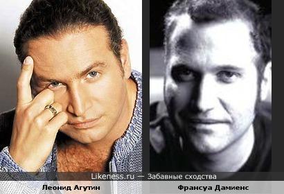 Леонид Агутин похож на Франсуа Дамиенс