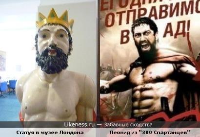 """Статуя в музее Гринвича похожа на Леонида из """"300 Спартанцев"""""""