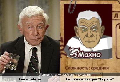 "Генри Гибсон и Махно из игры ""Тюряга"""