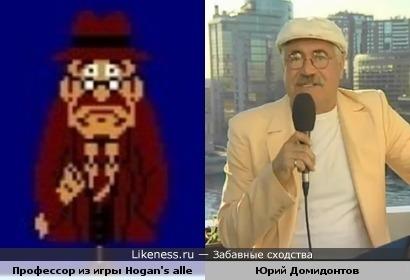 Профессор из игры и Юрий Дормидонтов