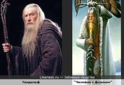 """Гендальф и картина """"Человек с филином"""""""