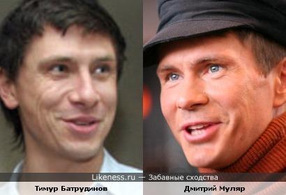 Тимур Батрудинов и Дмитрий Муляр