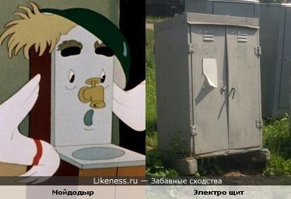 Мойдодыр и Электро щит