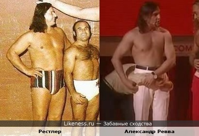 Рестлер и Александр Ревва