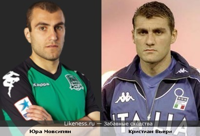 Юра Мовсипян и Кристиан Вьери