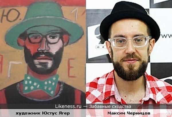 Автопортрет художника и Максим Черницов